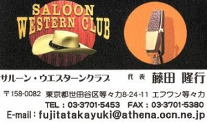 card-1-saloonwesternclub